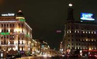 Раскопки могут спасти Пушкинскую площадь от подземной парковки, фото 1