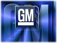 Сотрудники завода GM протестуют против введения 10-часовой рабочей смены, фото 1