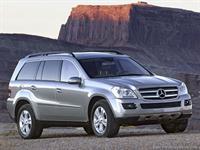 Mercedes отзывает более 52 тыс. внедорожников, фото 1