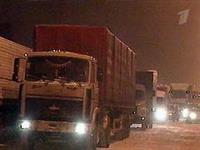 На автотрассе Москва-Санкт-Петербург полностью восстановлено движение, фото 1