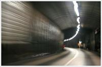 Будущей весной начнется строительство самого длинного тоннеля в Москве, фото 1