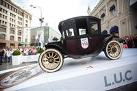 Одиннадцатое ралли классических автомобилей в Москве, фото 7