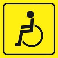 Штраф за парковку на местах для инвалидов увеличен в 25 раз, фото 1