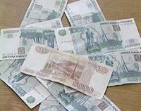 ГАИ потеряла 1,2 млн. оплаченных штрафов, фото 1