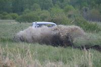Трофи-рейды. Ладога 2008. С бала – в болота., фото 6