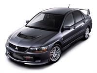 Mitsubishi отзывает более 15 тыс. автомобилей, фото 1