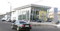 Volkswagen устраивает Service Clinic, фото 1