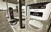 Цены на бензин в США достигли рекордного уровня, фото 1