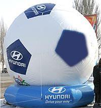 Hyundai пишет мяч российской сборной по футболу, фото 1