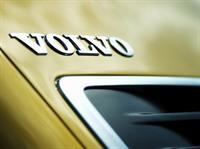Собирать Volvo в России начнут летом 2007 года, фото 1