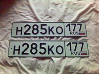 Новые правила регистрации по приказу МВД №1001, фото 1