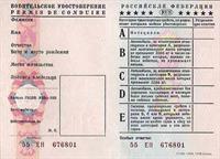 ГИБДД предлагает  ввести еще 11 категорий ТС, фото 1