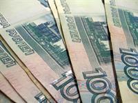 Чиновник выбросил из автомобиля 10 миллионов рублей, фото 1