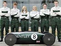 Стажеры построили спортивный электромобиль Bentley, фото 1