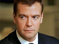 Президент Р.Ф. Дмитрий Медведев