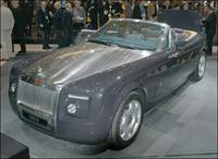 Пугачева лишилась Rolls-Royce , фото 2