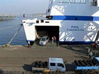 Япония против новых таможенных пошлин в России, фото 1