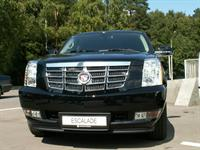 Калининградская сборка Cadillac Escalade начнется в этом году, фото 1