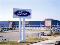 Ford собирается бастовать, фото 1