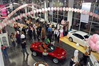 День Святого Валентина с Mazda в Major City, фото 2