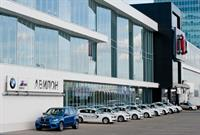В Москве открылся новый центр «Авилон», фото 1