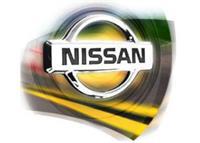 Nissan начинает отзыв порядка 77 тыс. автомобилей, фото 1