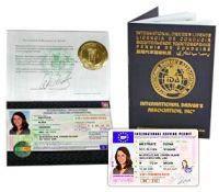 В 2007 году появятся новые водительские удостоверения с подкатегориями, фото 1