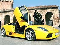 Lamborghini выбирает Китай, фото 1