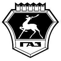 Горьковскому автомобильному заводу «Группы ГАЗ» – 75 лет, фото 1