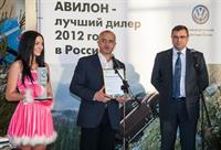 Компания Авилон стала лучшим дилером Volkswagen 2012 года в России, фото 1