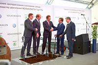 Volkswagen начал строительство в России завода по производству двигателей, фото 2