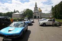 Финишировало IV ралли классических автомобилей «Золотое Кольцо», фото 2