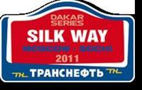 Ралли «Шелковый путь 2011» - больше чем гонка!, фото 1