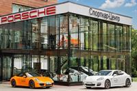 Жуковка встречает Porsche, фото 1
