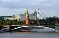В воскресенье в центре Москвы перекроют ряд улиц, фото 1