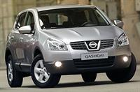 Nissan Qashqai получит новое название, фото 1