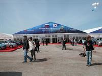 Hyundai будет выпускаться в России, фото 3
