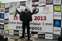 В СК «Белый колодец» прошел первый этап соревнований по ралли-кроссу, фото 14