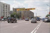 Реклама на дорогах объявлена вне закона, фото 1