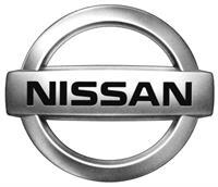 Nissan строит склад запчастей в Тайланде, фото 1