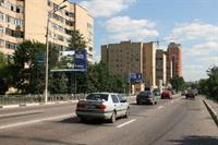 Волоколамское шоссе расширят, фото 1