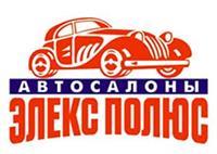 С АвтоВАЗа требуют 1 млрд. рублей, фото 1