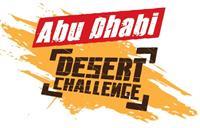 «Abu Dhabi Desert Challenge 2011»: жаркая схватка в арабской пустыне!, фото 1
