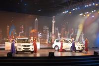 Китайские чиновники пересядут на отечественные автомобили, фото 1