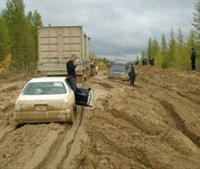 Самая опасная дорога в мире находится в России, фото 1