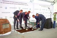 Volkswagen начал строительство в России завода по производству двигателей, фото 1
