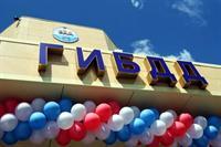 Назначен новый начальник ГИБДД России, фото 1