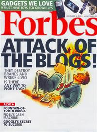 «Forbes» определился, фото 1