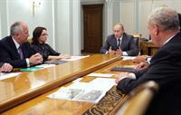 Фото с официального интернет- портала Правительства РФ
