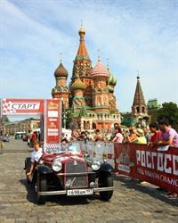 VII международное ралли классических автомобилей «Золотое кольцо» завершилось, фото 2
